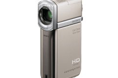 Sony HDR-TG5V Review