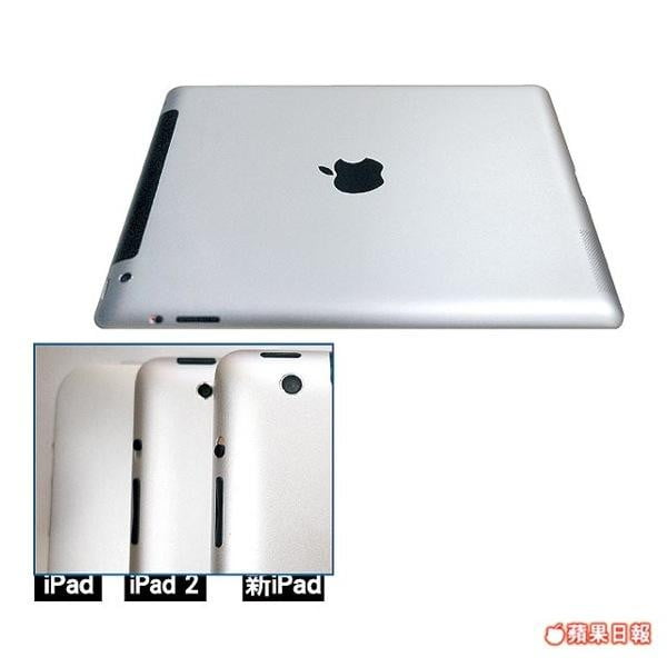 iPad 3 shell Chinese leak