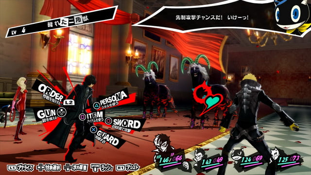 no switch for persona
