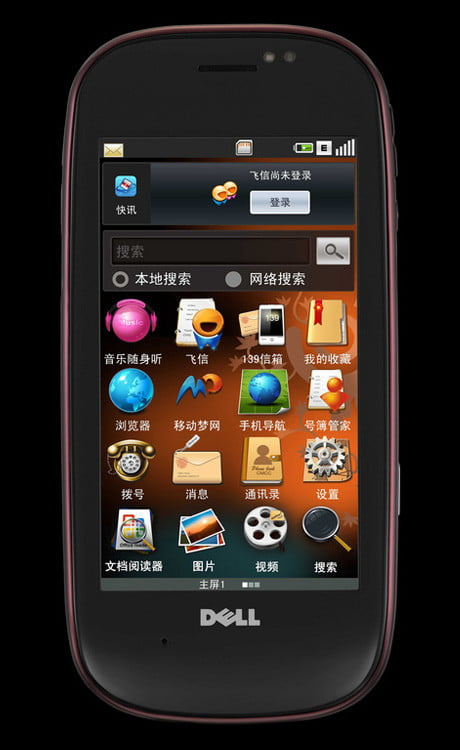 Dell Mini 3 smartphone (China)