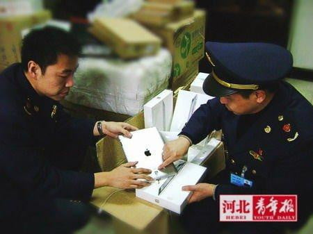 Apple iPad 2 confiscated in China