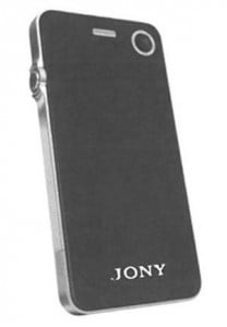 Apple Jony Sony iPhone concept