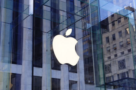 Apple to rehire security