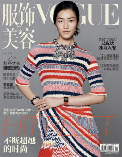 Apple Watch Vogue Cover