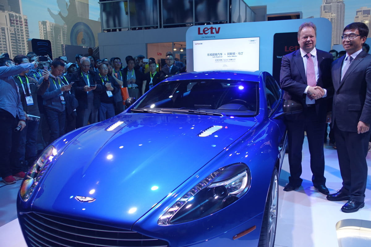 aston martin letv reveal autolink rapide s at ces pictures
