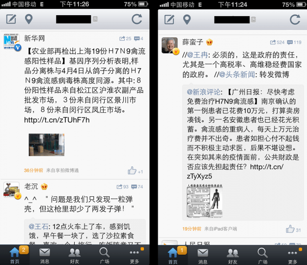 avian flu messages on weibo