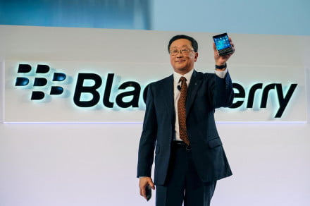 blackberry-passport-press-announcement