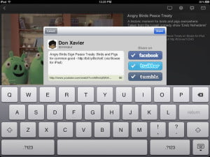 boxee-ipad-share