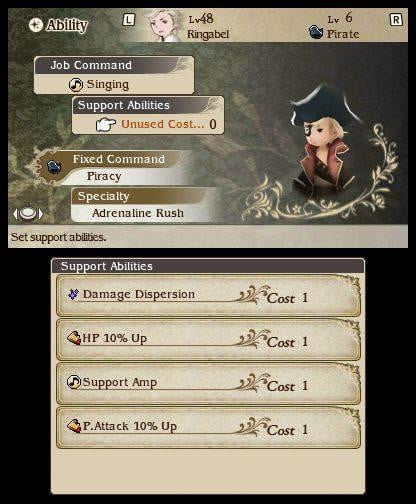 bravely default review screenshot