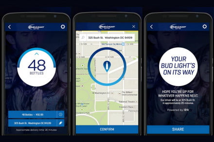 bud-light-app
