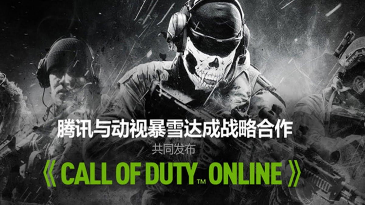chinas  year ban on video games and console sales set to end call of duty online