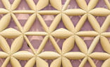 Chao Chen Pinecone Building Material Open