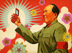 china cell phone tracking