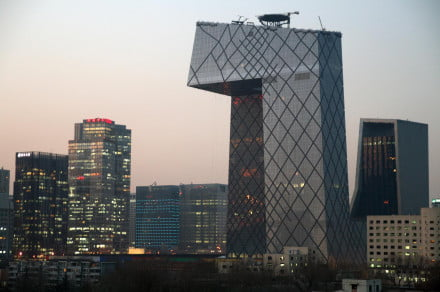 The China Central Television Headquarters in Beijing. (Image: Ian Holton/Flickr)