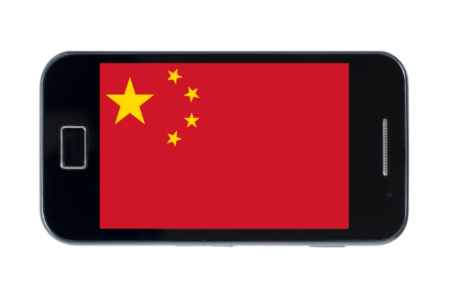 china leapfrog u s mobile revenue according report market