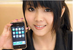 chinese-iphone