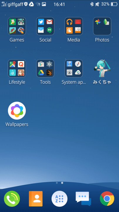cheetah cm launcher  d release news apps