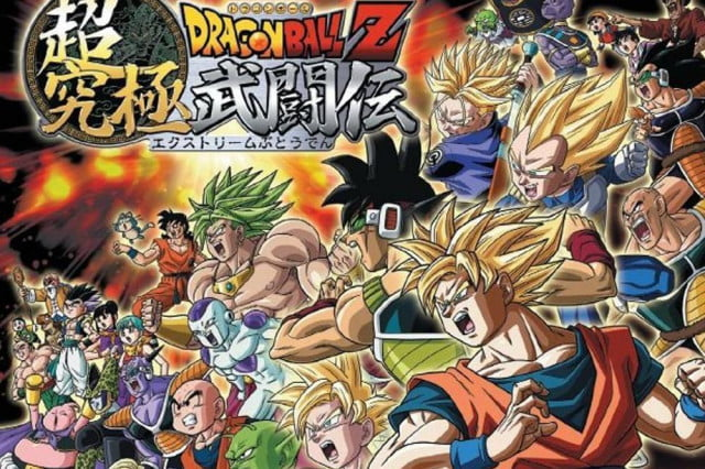 dragon ball z extreme butoden  ds announce dbz header