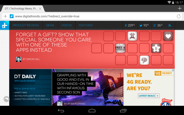 Dolphin_Android_tablet_app_screenshot