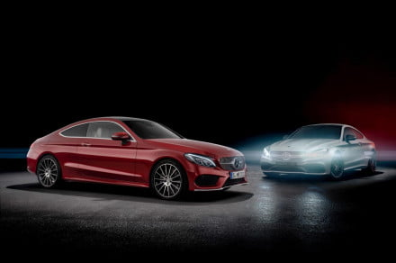 2017 Mercedes-AMG C63 Coupe teaser