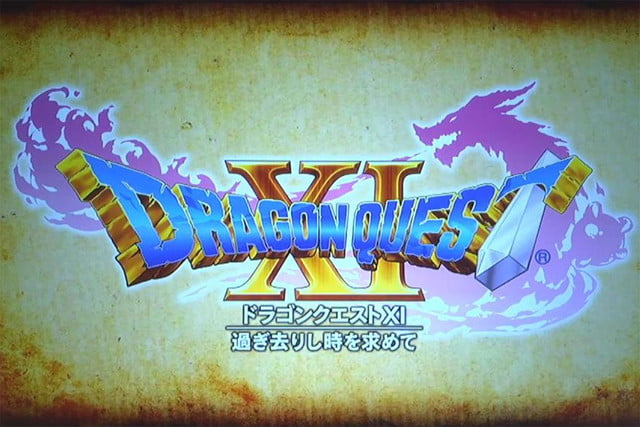 dragon quest xi nintendo nx logo