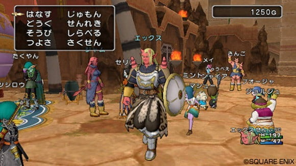 dragonquest screenshot