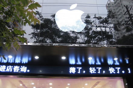 fake-apple-store-1