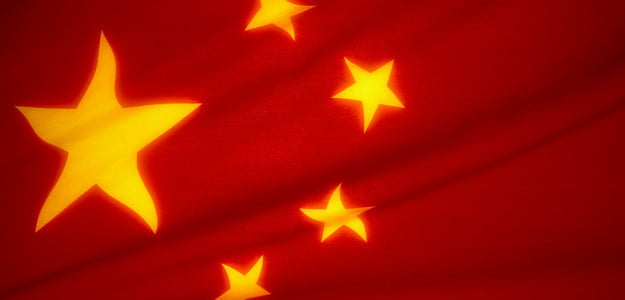 flag of the peoples republic china people s