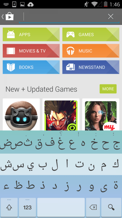 fleksy beta arabic chinese keyboards android