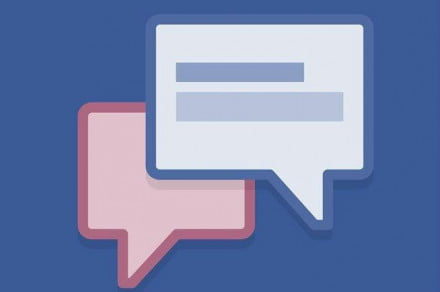 facebook chat how to