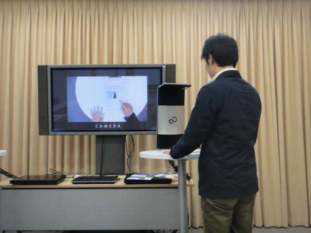 Fujitsu touchscreen interface_demo