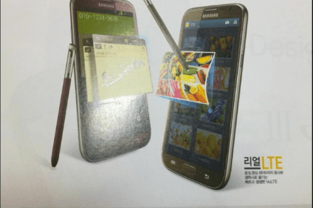 Galaxy Note 2 Ruby Wine, Amber Brown