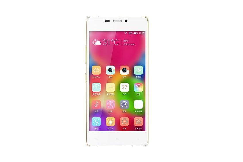 Gionee-Elife-S5.1-press-image