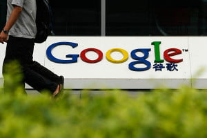 google-china-logo-gmail