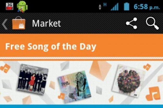 google music free song of the day