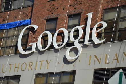 Google said to be building new