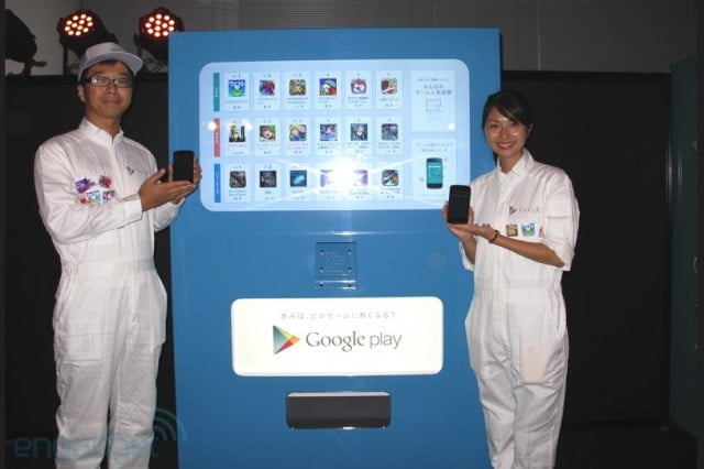 google launches android game vending machines in tokyo play machine