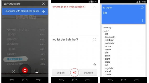 Google-Translate-Android-apps-screenshot
