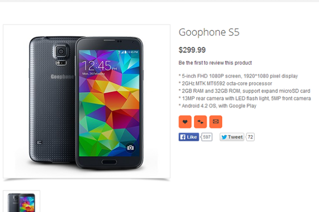galaxy s  knockoff goophone goophones