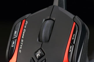 gx gila gaming mouse buttons macro