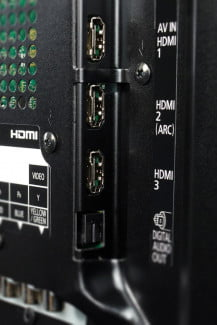hdmi arc port portrait