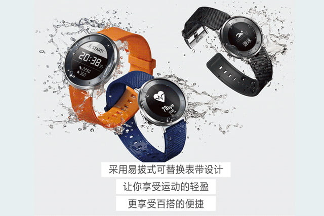 theres a good reason to be excited about the rumored s  smartwatch from honor watch water
