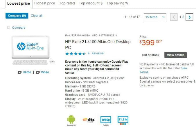 HP android aio