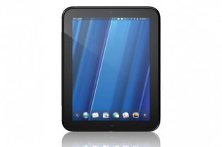 hp-touchpad-sceen-vertical