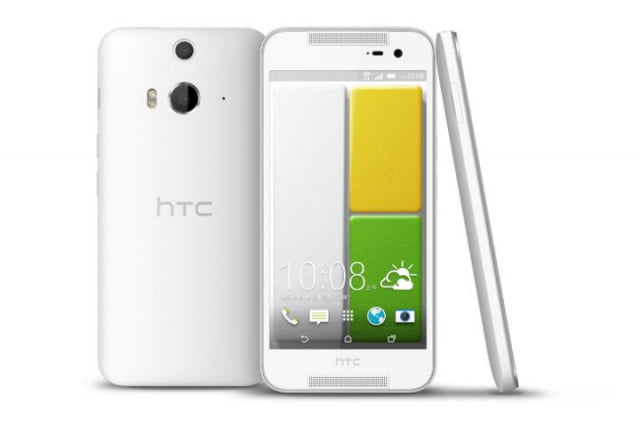 htc butterfly  news white
