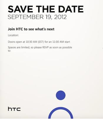 HTC Event Invitation