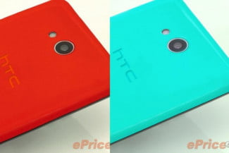 HTC Octa Core Phone Leak Color
