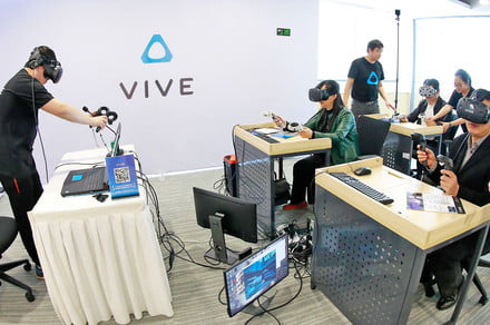 HTC To Bring Vive To The Classroom With Vive Group Business Bundle