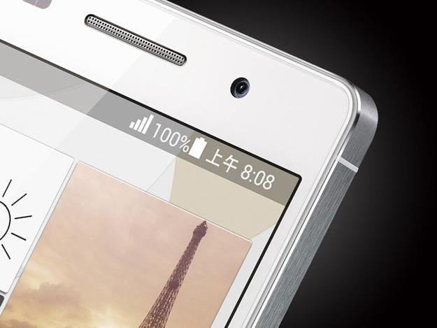 Huawei Ascend P6 Teaser