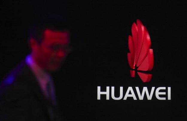 Huawei Logo Photographer: Chris Ratcliffe/Bloomberg